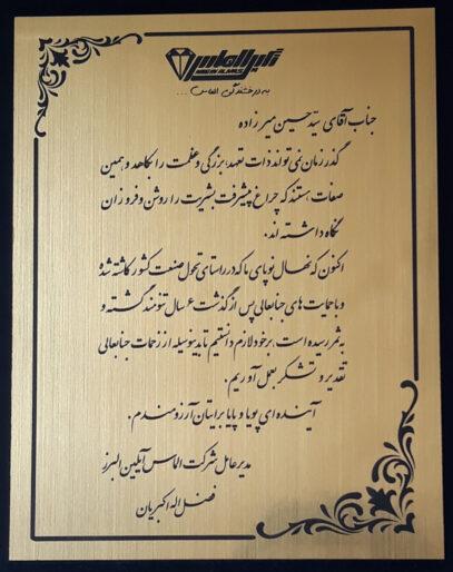 نمایندگی سینک الماس در مشهد
